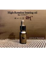HRC000027 - HRC High rotation bearing oil