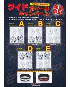 Overdose Wide Wheel Set Promotion
