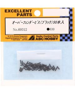69311 - ABC Hobby Overfender Mounting Screws - Silver