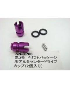RC926 Aluminium Centre Shaft Cup for Drift Package - Purple